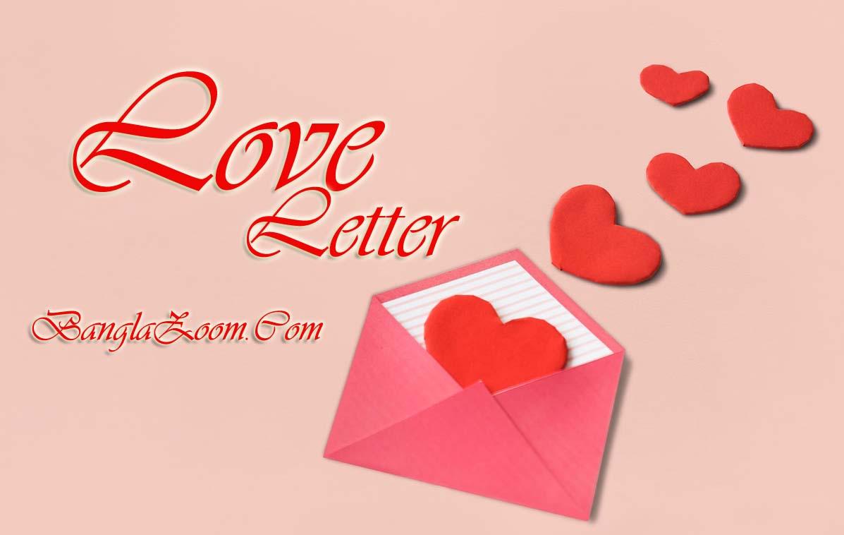 Bangla Love Letter (ভালোবাসার চিঠি)