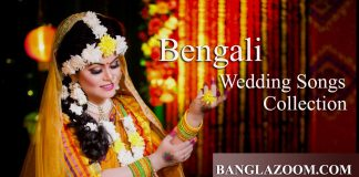 BANGLA WEDDING SONGS