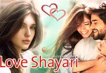 Bangla Love Shayari - Bengali Love Status