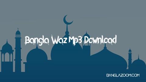bangla waz mp3 download
