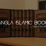 bangla islamic books