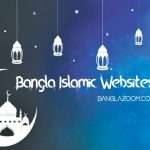 bangla islamic websites
